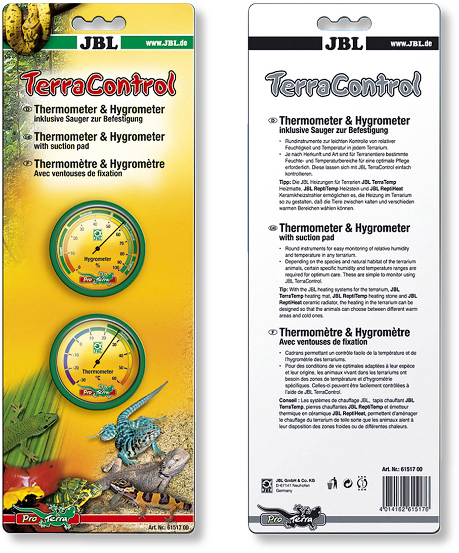 JBL TerraControl
